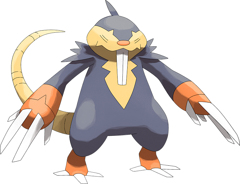 ID: 1113 Monster Subterrex www.monstermmorpg.com Better Than Pokemon