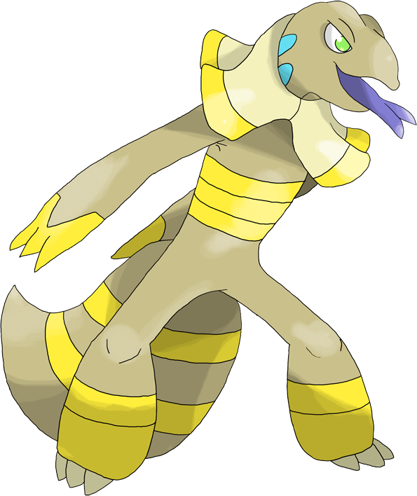 ID: 1404 Monster Gilabre www.monstermmorpg.com Better Than Pokemon