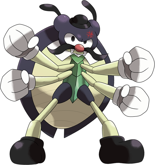 ID: 471 Monster Skeetle www.monstermmorpg.com Better Than Pokemon