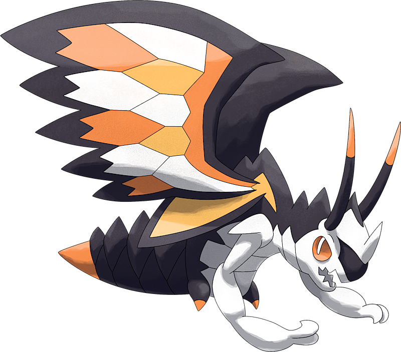 ID: 738 Monster Moduzagon www.monstermmorpg.com Better Than Pokemon