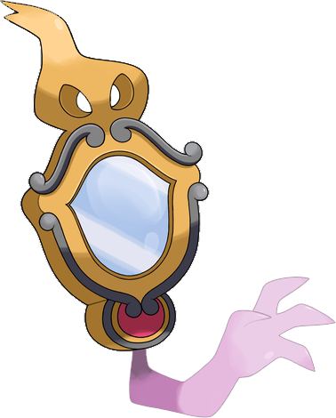 ID: 882 Monster Reflecter www.monstermmorpg.com Better Than Pokemon