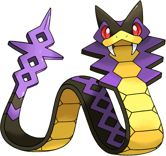 ID: 403 Monster Serpegian www.monstermmorpg.com Better Than Pokemon